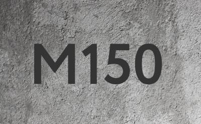 Купить легкий бетон в саратове бетонные смеси литература